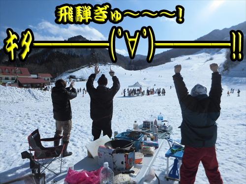 スキー場感謝祭2016【本番】 (45)_R
