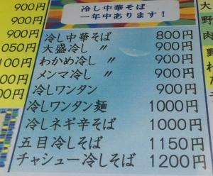 daiichi1.jpg