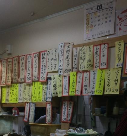 fujisyoku1.jpg