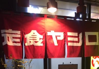 kouyasi1.jpg