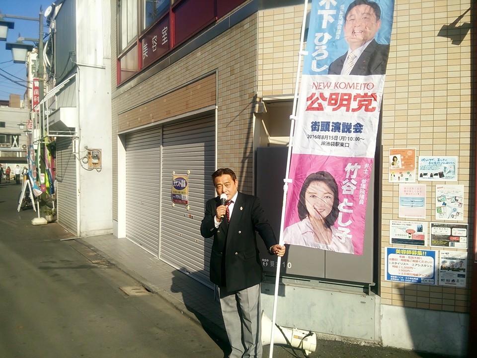 151009shiinamachi.jpg
