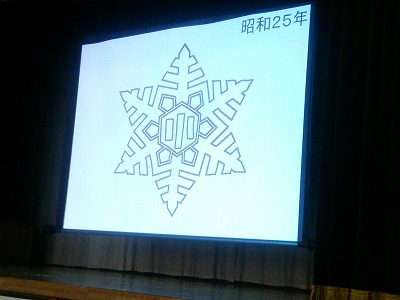 151031yuki.jpg
