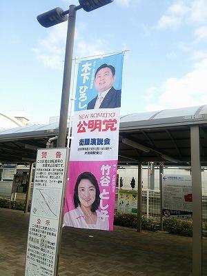 151105higashi.jpg