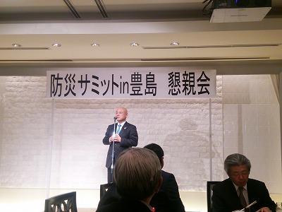 151110miyoshi.jpg