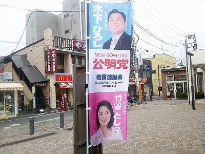 151112higashinagasa.jpg