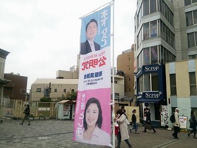 151117mejiro.jpg