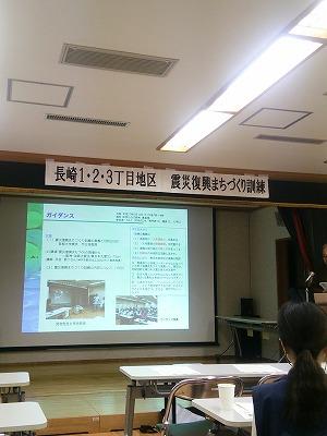 151121fukoumachi1.jpg