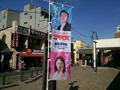 160331higashinaga.jpg