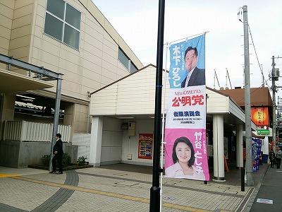 160401shiinamachi.jpg