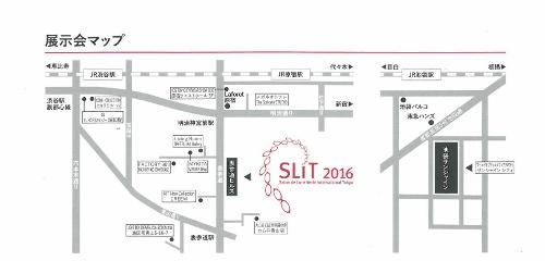 SLIT2016_MAP.jpg