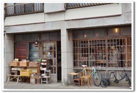 益子 秋の陶器市