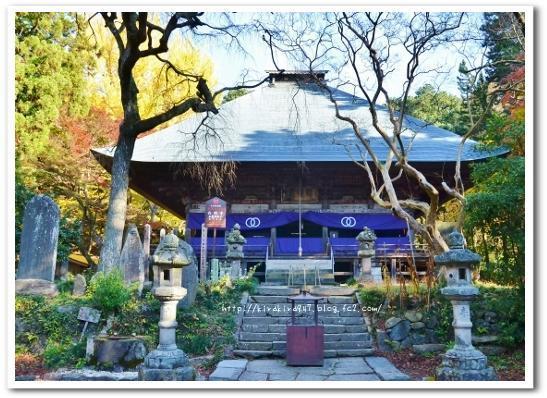 益子 西明寺