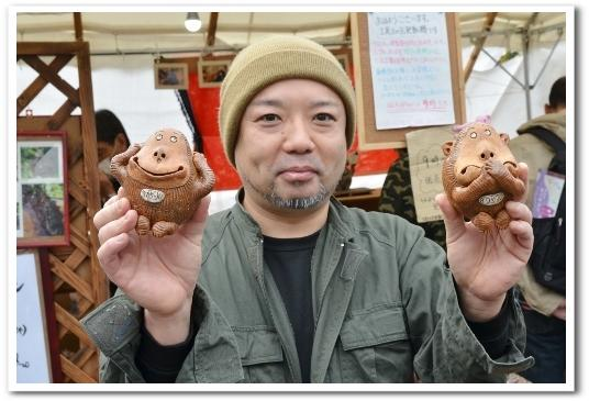 益子 秋の陶器市 2015