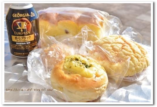 那珂川町のパン屋さん
