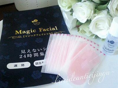 Magicalfacial-008.png