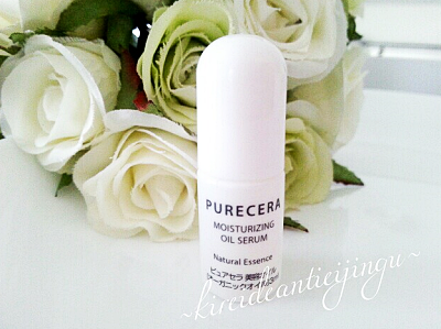 purecera-001.png