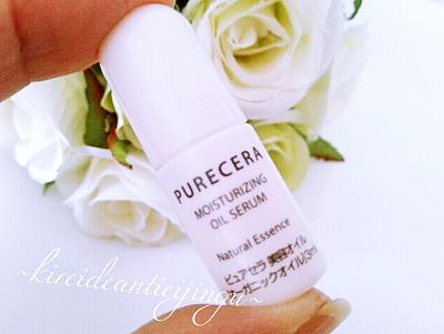 purecera-002.png