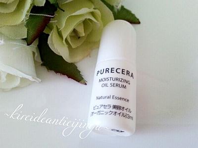 purecera-003.png