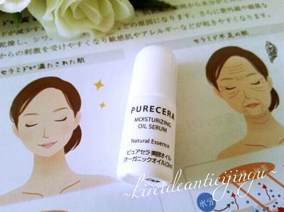purecera-004.png