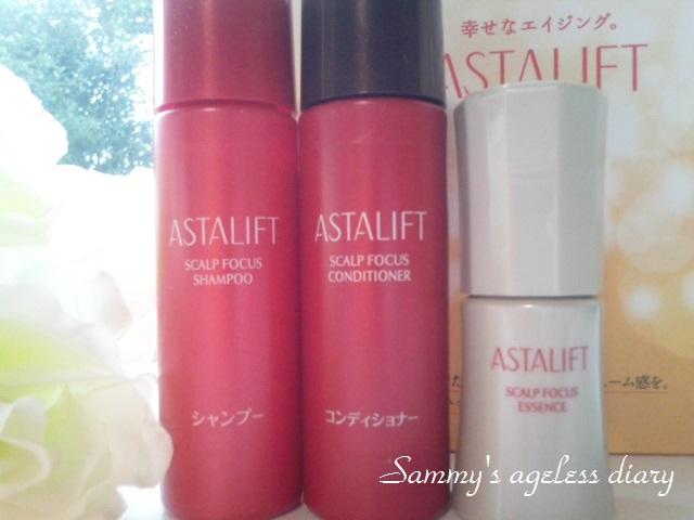 アスタリフト 美髪トライアルキット 1