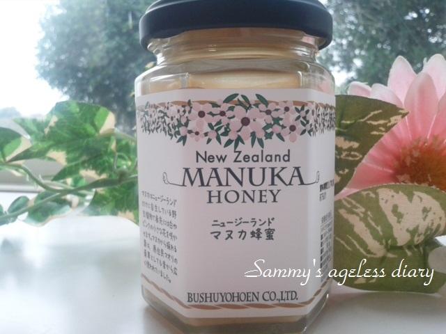 マヌカクリーミー蜂蜜 1
