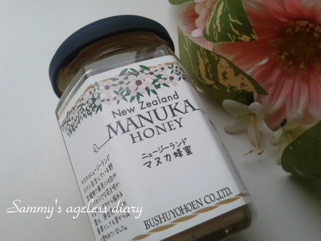 マヌカハニー 2