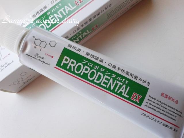 プロポデンタルEX 2