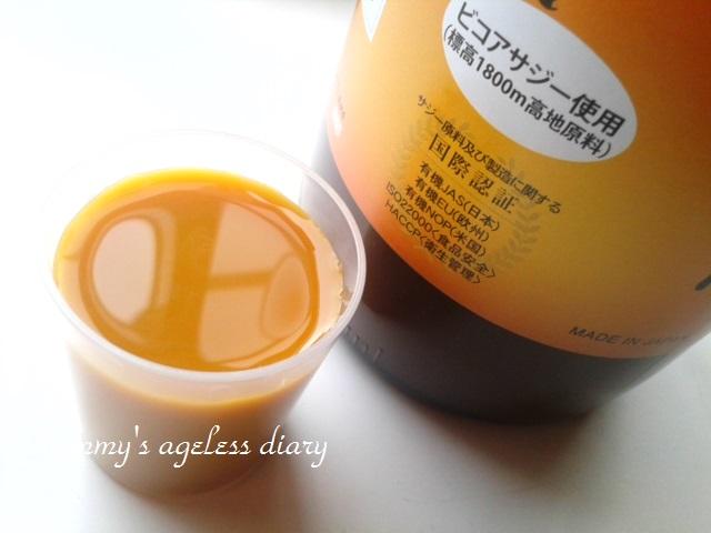 黄酸汁サジージュース 30ml