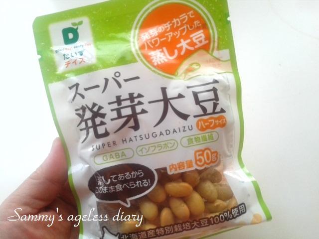 スーパー発芽大豆 1個