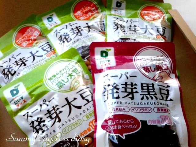 スーパー発芽大豆 4