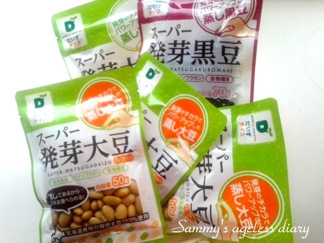 スーパー発芽大豆 1