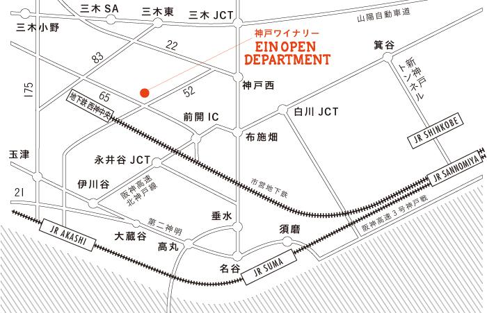 アインショップ地図