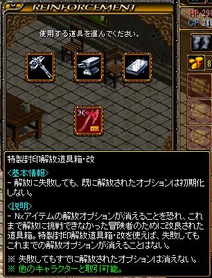 RedStone 151205