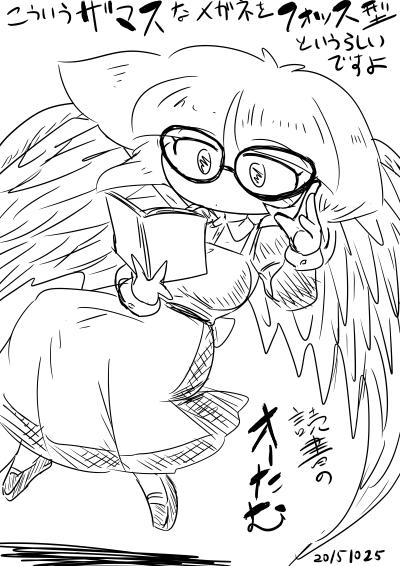 2015年10月25日羽根子さん読書