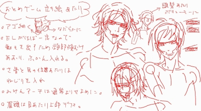 20151027_102501.jpg
