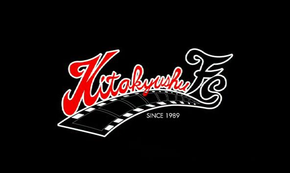 北九州フィルムコミッション