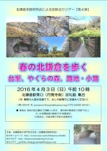 tour4.jpg