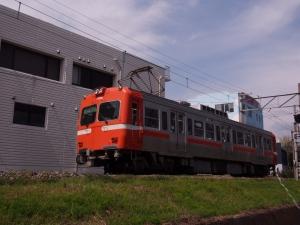 P3290262.jpg