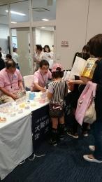 茨木市健康フェスタ