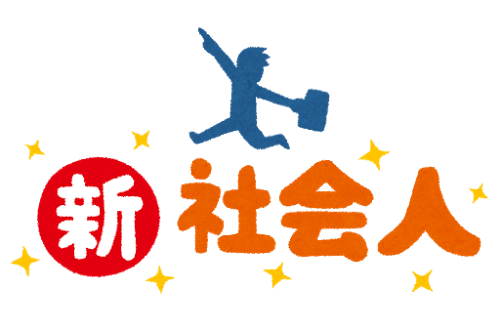 shinsyakaijin_title2.png