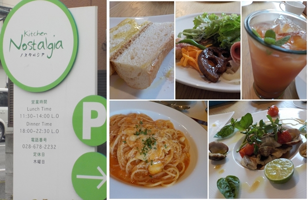 201509lunch