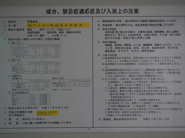 DSCN1553.jpg