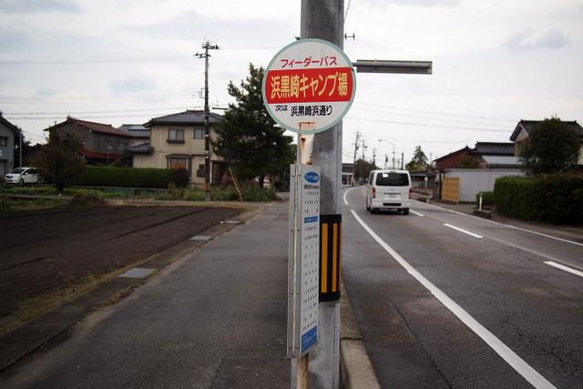 PA116573.jpg