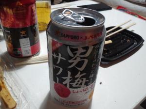 moblog_bb69eea0.jpg