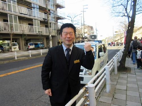 2016.2.11 ふれあい高取山スタンプテーリングに参加♪