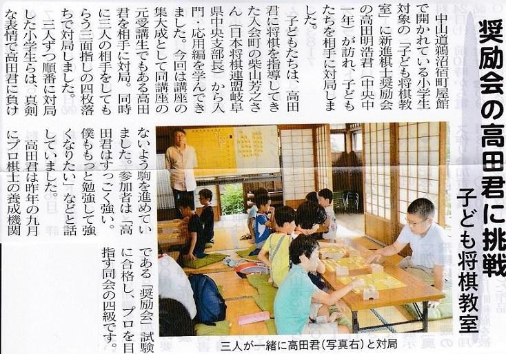 市民ニュース2015-10-10