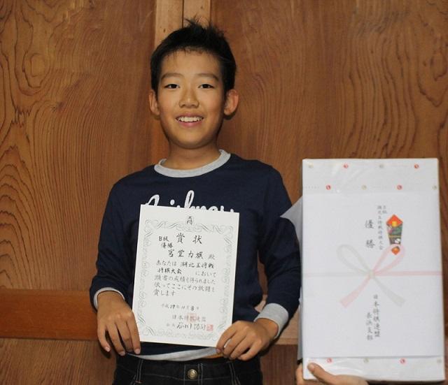 2015-11-8長浜湖北王将戦B級