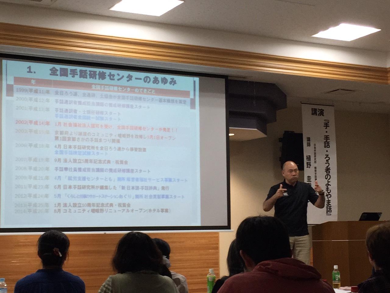 2015福島市での後援会活動