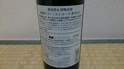 DSC_5548.jpg