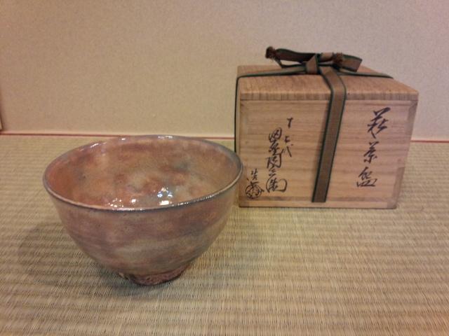 萩焼茶碗買取